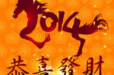 Capodanno cinese 2014 a Milano il 31 gennaio